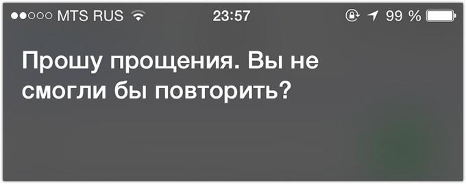 Аудио поздравления жириновский дарит машину