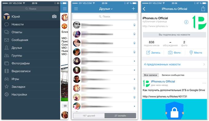 как скачать приложение онлайн диетолог