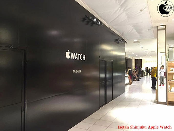 01-1-apple-watch-store-japan
