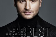 01-Featured-Lazarev-Serg