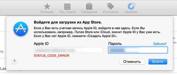 02-1-App-Store-Problems