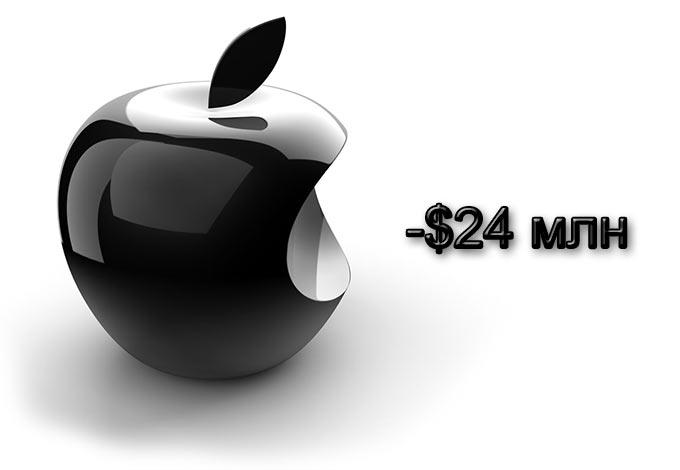12-часовой отказ онлайновых сервисов Apple стоил компании $24 млн