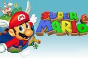 04-1-Super-Mario-64-HD