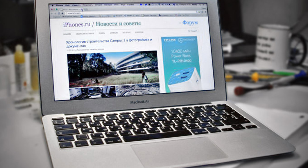 О необходимости диагностики MacBook + Комментарий сервиса