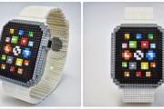 Main_tan_Apple_Watch_nanoblock_iPhones.ru