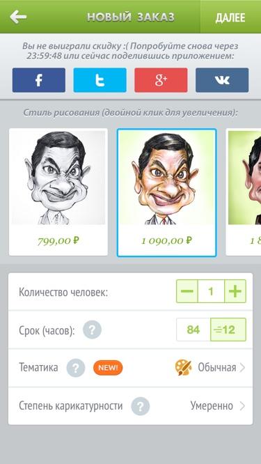 Photolamus - авторские карикатуры