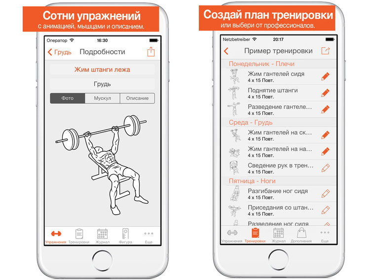TrainingApps12_1