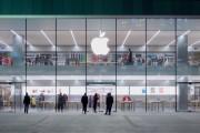 Zhongjie_Apple_Store