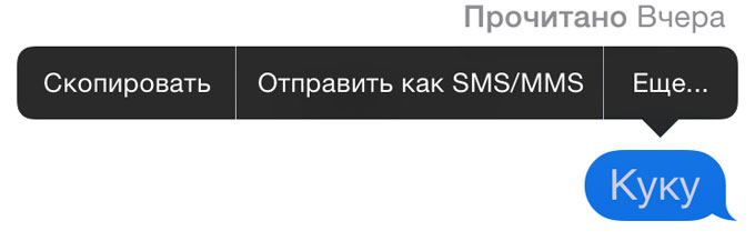 iMessageTapSMS