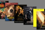iTunes-Movies-27-03-2015