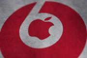 01-1-Apple-No-Tidal
