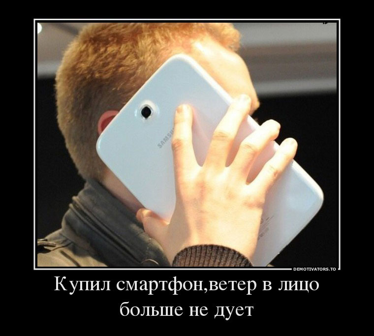 02-iPhone-7-Expectations