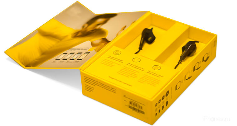 Jabra Sport Pulse - Коробка