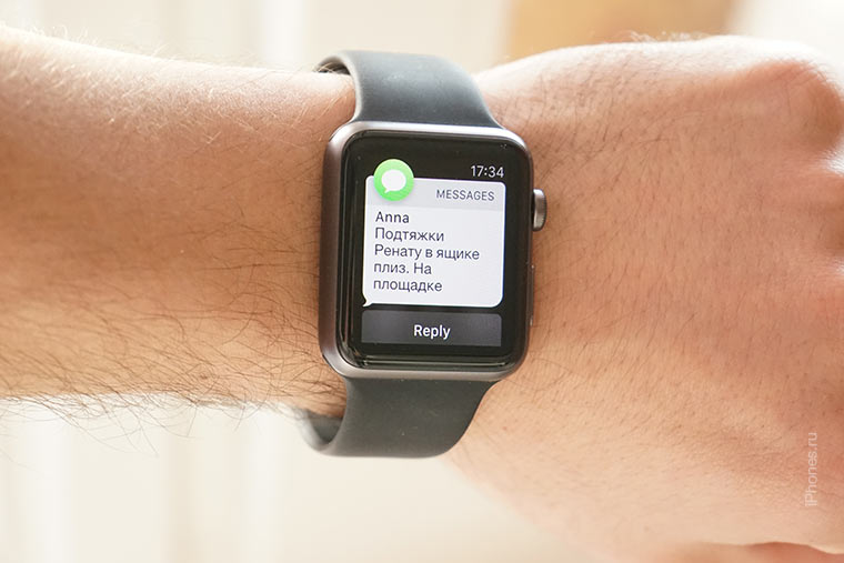 apple-watch-imessage