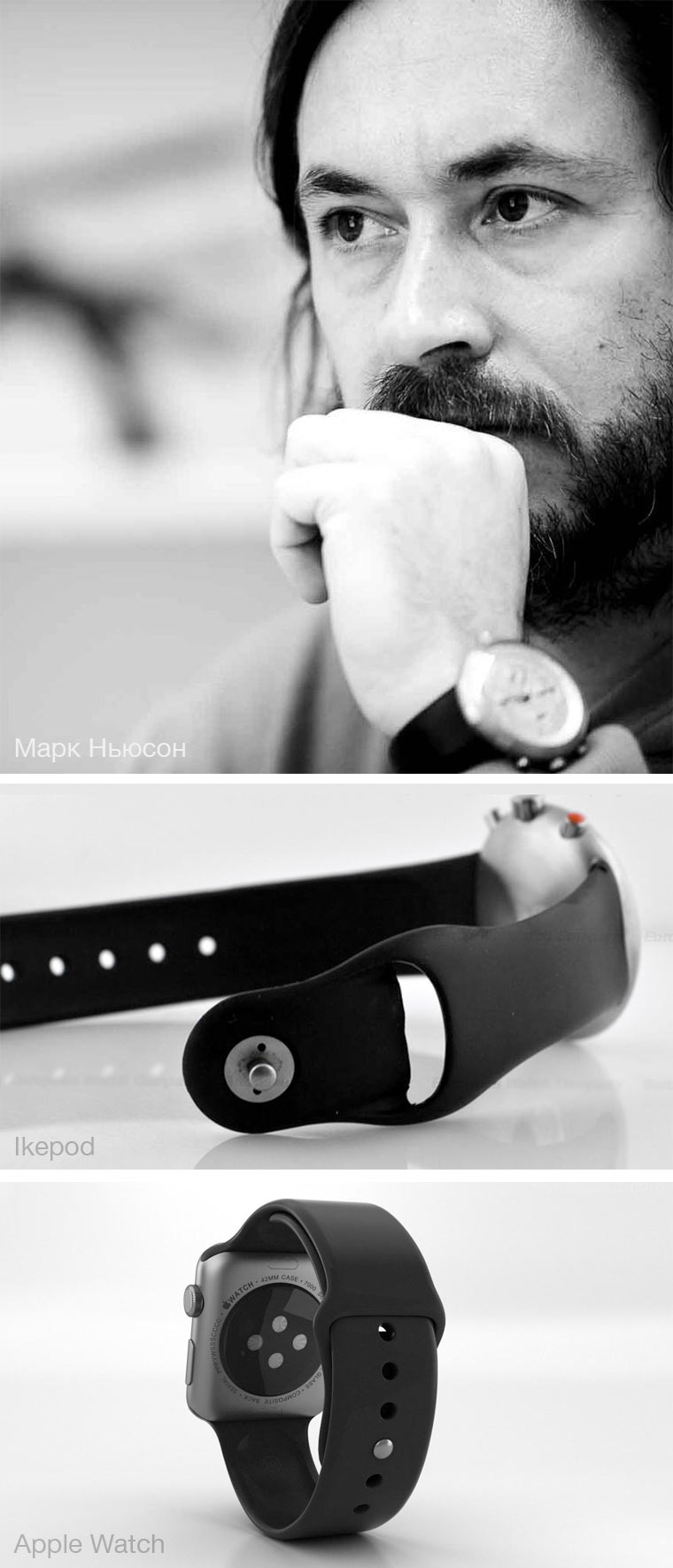 ikepod-strap-vs-apple-watch