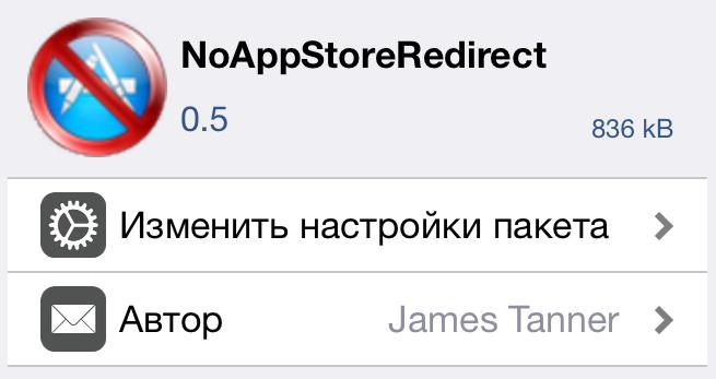 noappstoreredirect