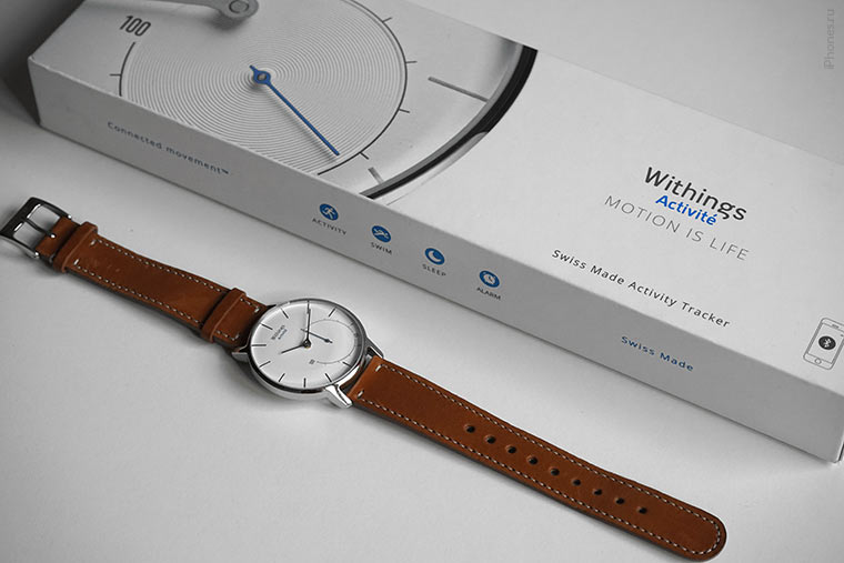withings-activite-box