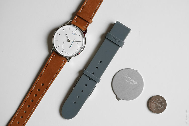 withings-activite-complect