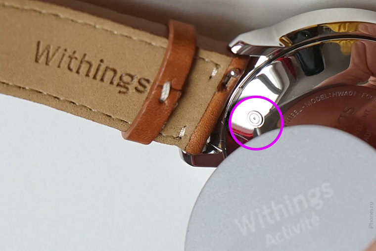 withings-activite-reset