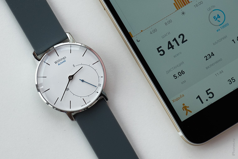 withings-activite-stepcounter