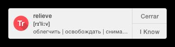 Captura de pantalla 2015-05-05 a las 22.07.27