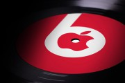 beats-apple-music-new-service