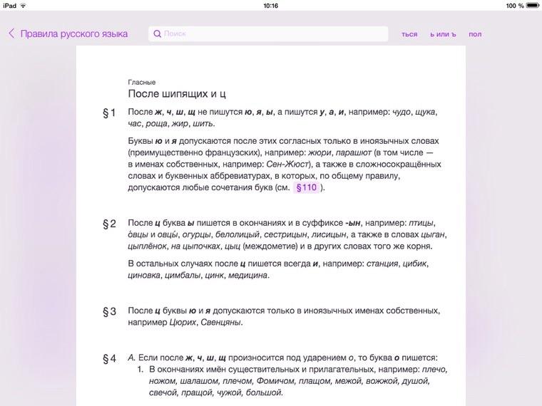 Literacy_3
