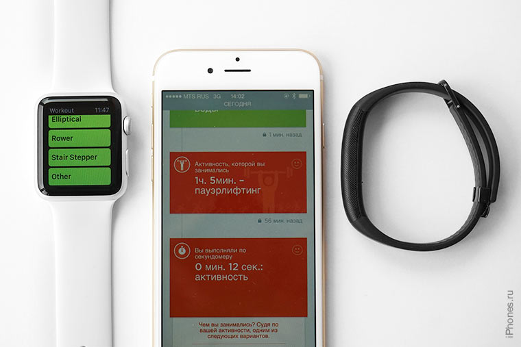 jawbone-up-2-and-apple-watch