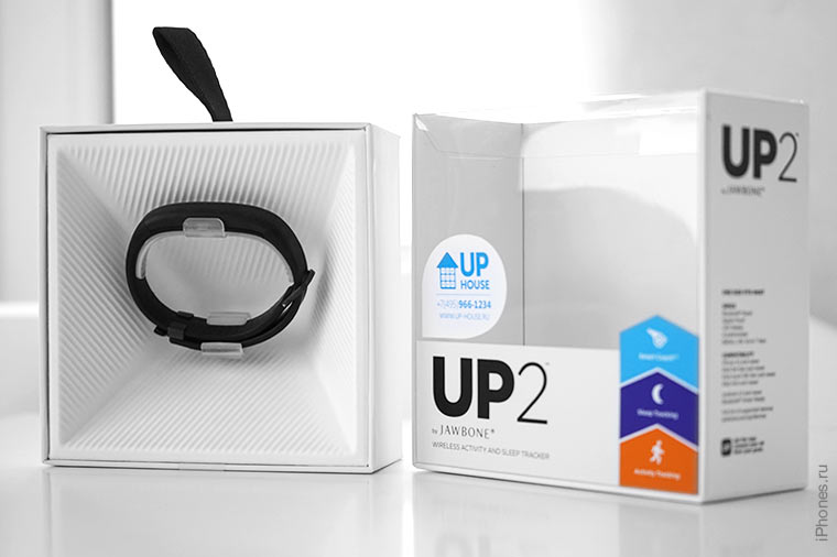 jawbone-up-2-box-01