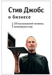 3BookSteve.jpg
