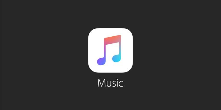 История iTunes Match подходит к концу