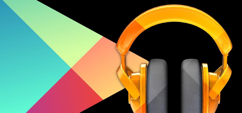 Музыкальный сервис Google стал бесплатным