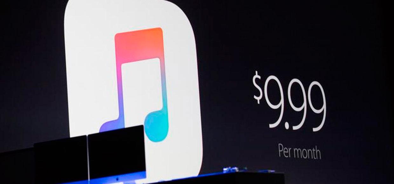 Музыка в Apple Music будет транслироваться с битрейтом 256 кбит/с