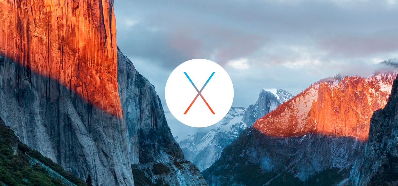 Впечатления обозревателей от бета-версии OS X El Capitan