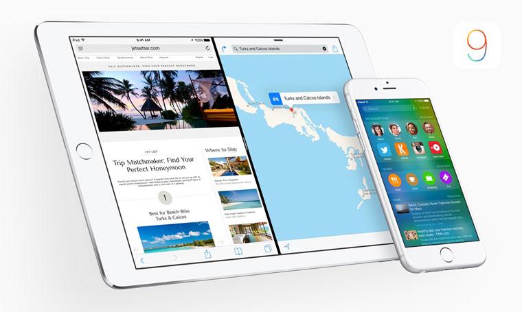 Устанавливаем iOS 9 Beta 1