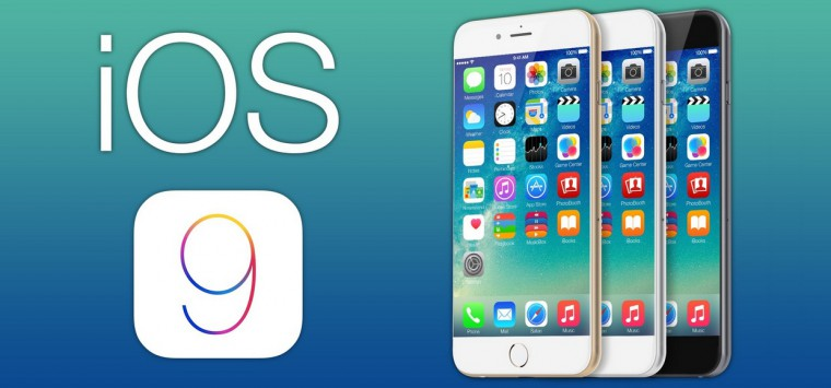 ios9new_feat