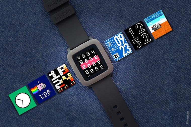 pebble-time-watchfaces