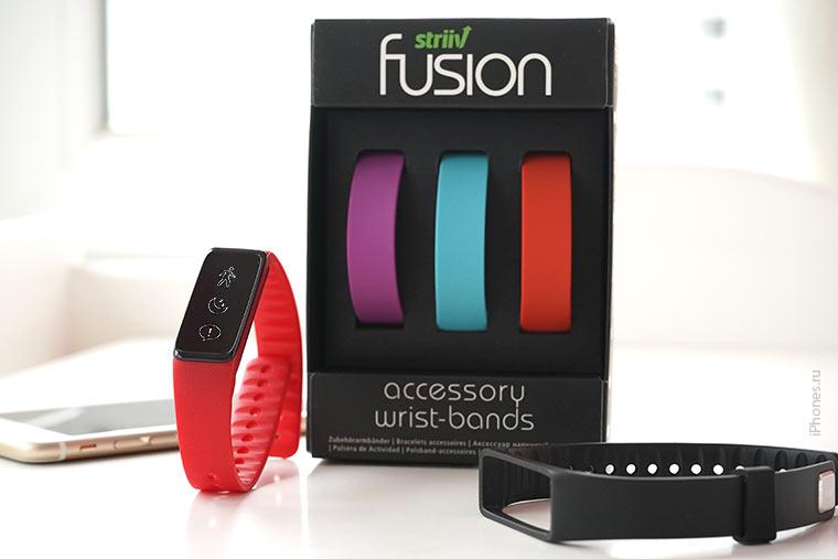 striiv-fusion-band