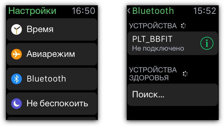 03-Apple-Watch-iPod