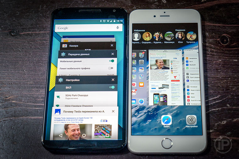 08-Good-Android-Functions-for-iOS