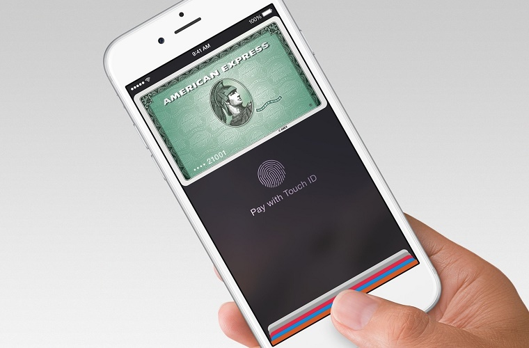 Apple_Pay_Patent_1