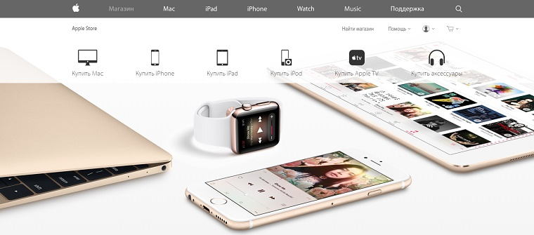 Apple_Store_Online