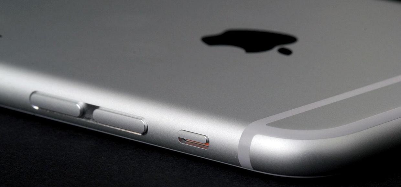 Логотип Apple на iPhone оснастят датчиком