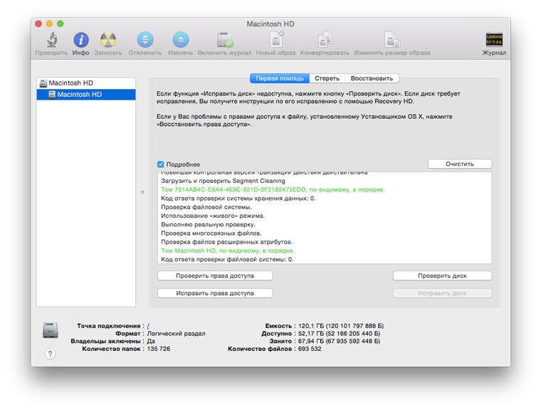 Восстановление информации с накопителей SSD в