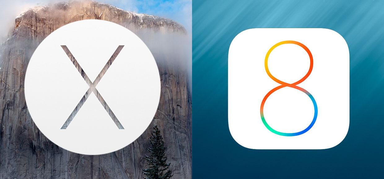 Apple выпустила бета-версии iOS 8.4.1 и OS X 10.10.5
