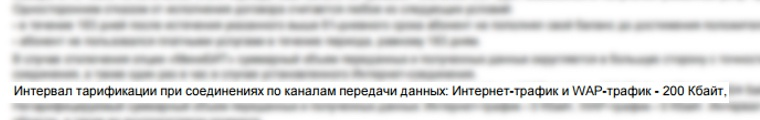 tpp_200kb