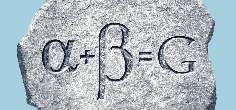 Alphabet.<br> ОтДревнейГреции до Google