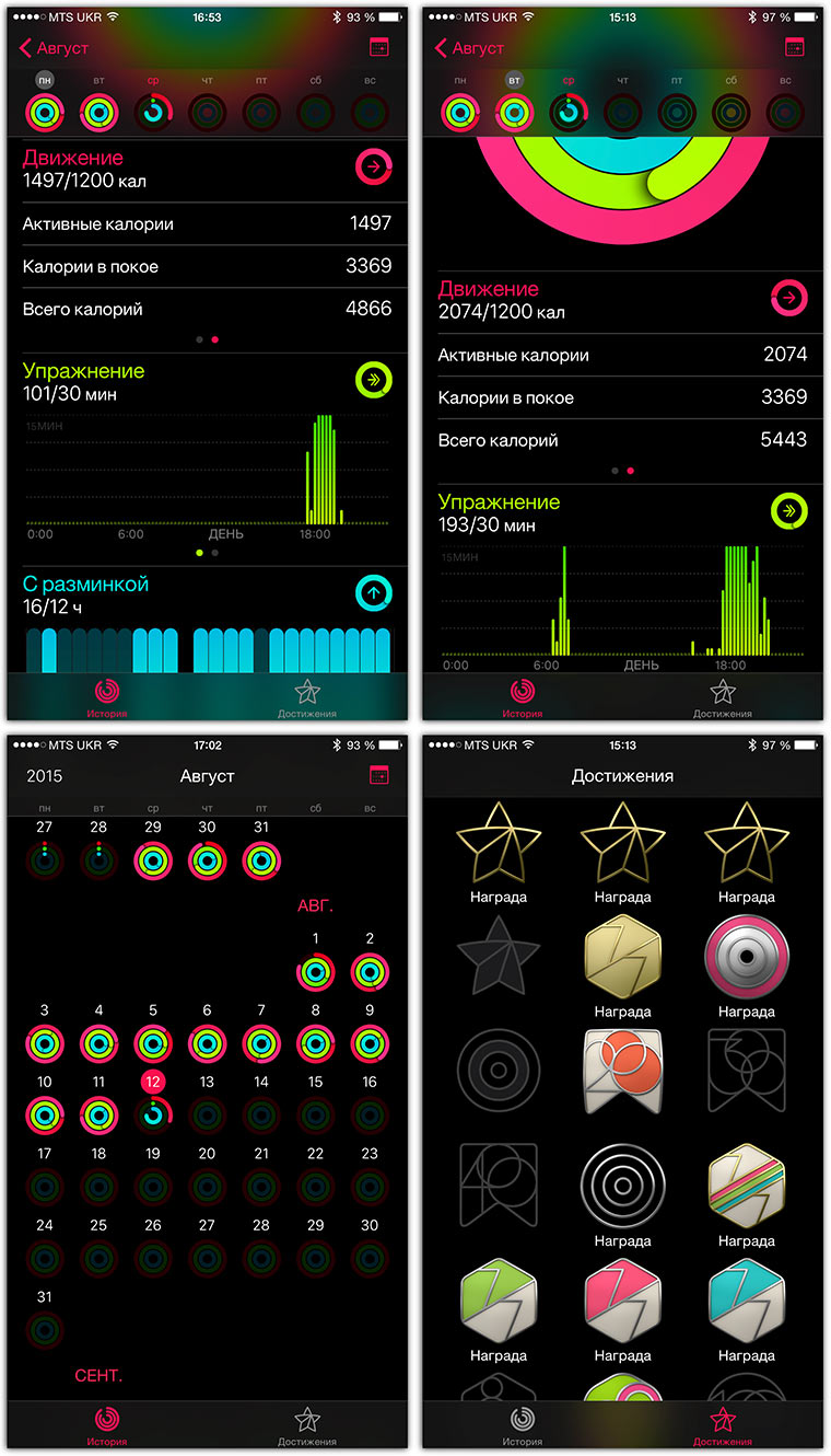 03-Apple-Watch-Weight-Lifting-Potencial