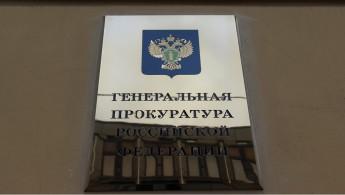 Поднят вопрос о введении выездных виз для россиян (обновлено)