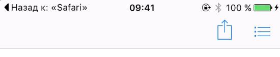 iOS9New4